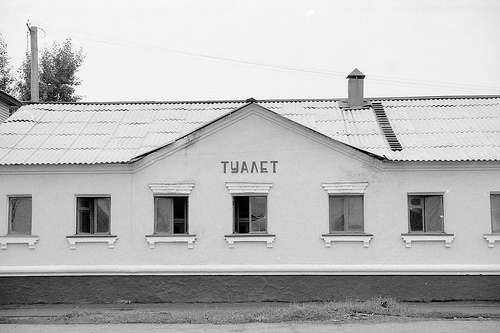 Kolej transsyberyjska dworzec