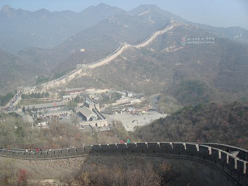 Zdjęcie Wielkiego Muru Chińskiego