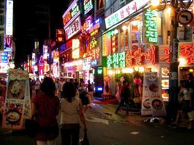 Zwiedzanie Seulu